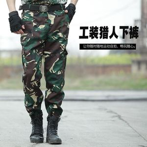 Outdoor army fan clothing security tooling hunter camouflage pants male trousers summer army training pants wear-resistant women