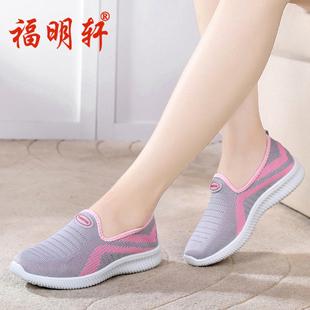 老北京布鞋女鞋春秋软底防滑运动休闲一脚蹬中老年妈妈鞋老人健步