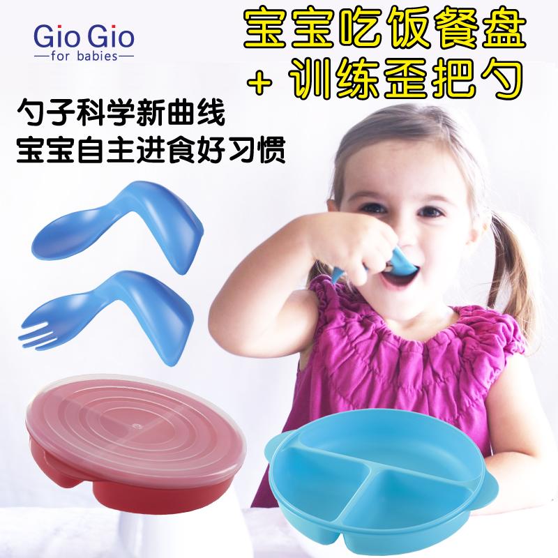 美国歪把勺宝宝学吃饭训练勺子弯头勺弯曲婴儿勺儿童餐盘分格防摔
