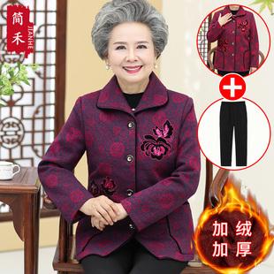 中老年人女秋冬装棉外套奶奶装春秋装上衣60岁70妈妈老太太唐装80