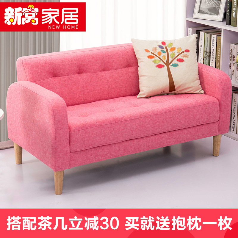 Cloth art small sofa small family two three person a 15 meter ...