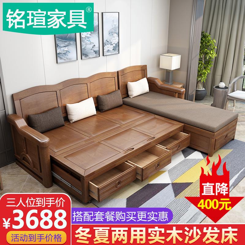 铭瑄实木沙发冬夏两用储物推拉床新中式套装大小户型客厅组合家具