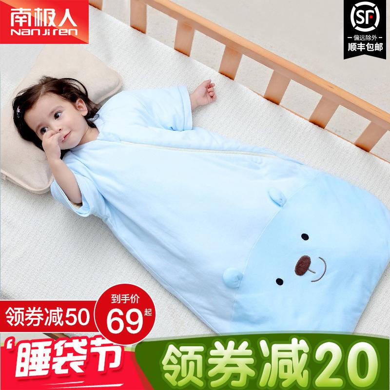 南极人婴儿睡袋秋冬加厚宝宝睡袋儿童防踢被子神器冬季厚款新生儿