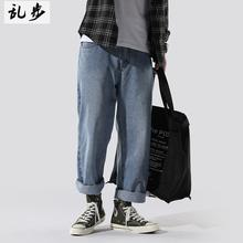 ins超火的chp4c裤子男jx牛仔裤潮牌简约哈伦裤宽松潮流老爹裤