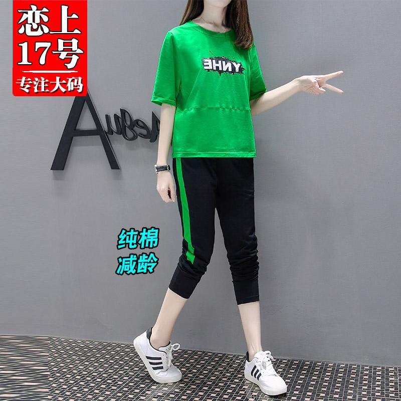 超胖大码女装胖mm春装胖妹妹洋气春秋套装2019夏装新款显瘦两件套