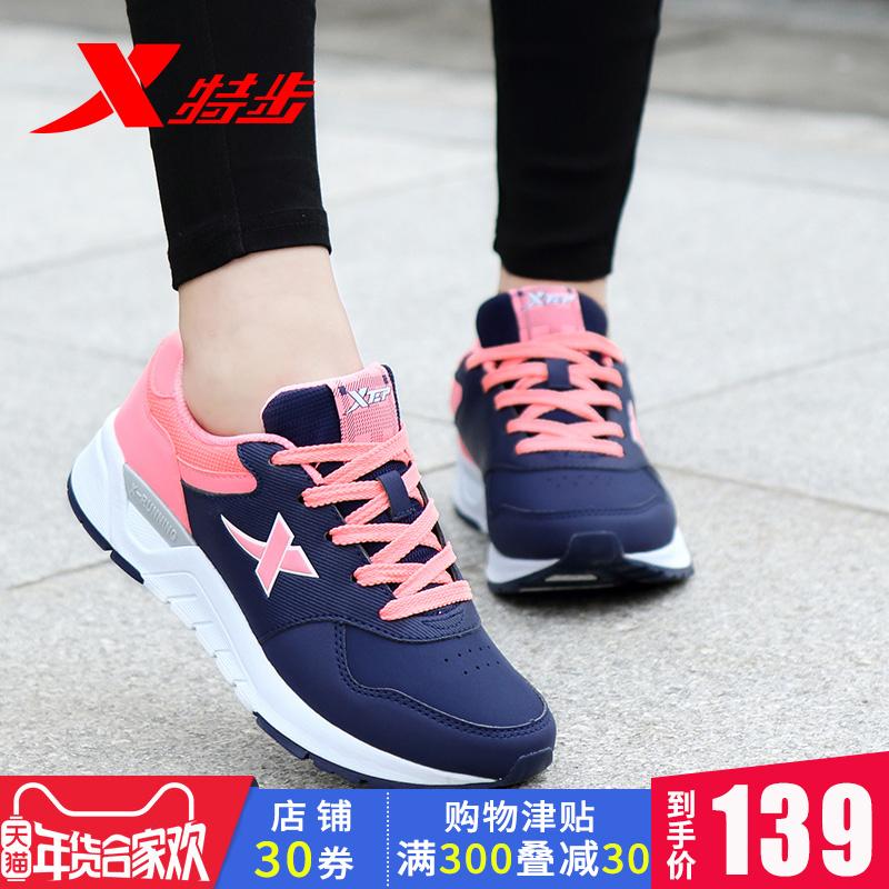 特步女鞋2018新款正品冬季运动鞋女跑步鞋女士学生棉鞋加绒鞋子
