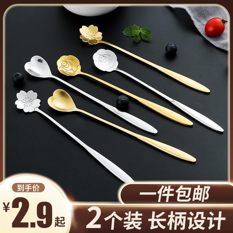 家用创意可爱花瓣甜品勺金樱花心形咖啡勺长柄搅拌勺不锈钢小勺子