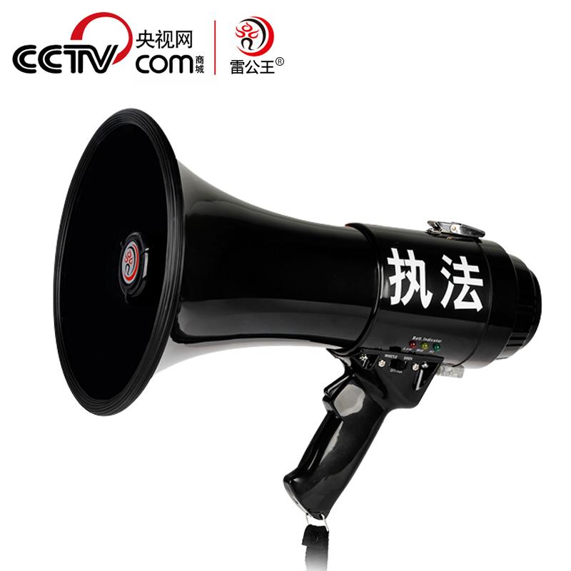 雷公王 CR-72品牌喊话器好不好,网友回答