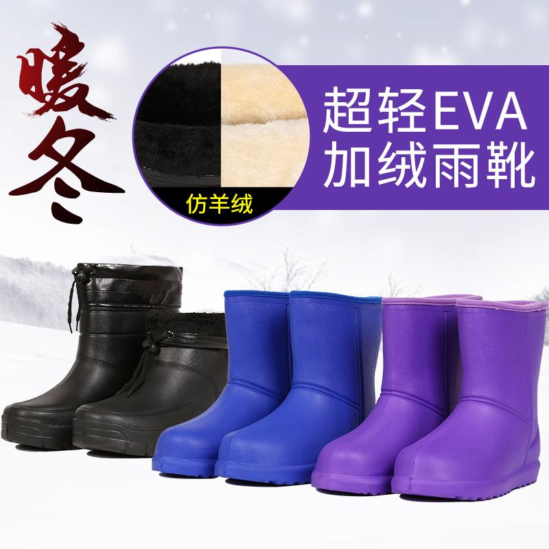 秋冬季新品加棉保暖雨鞋中筒防水鞋男士防滑雨靴工作鞋加容防水靴