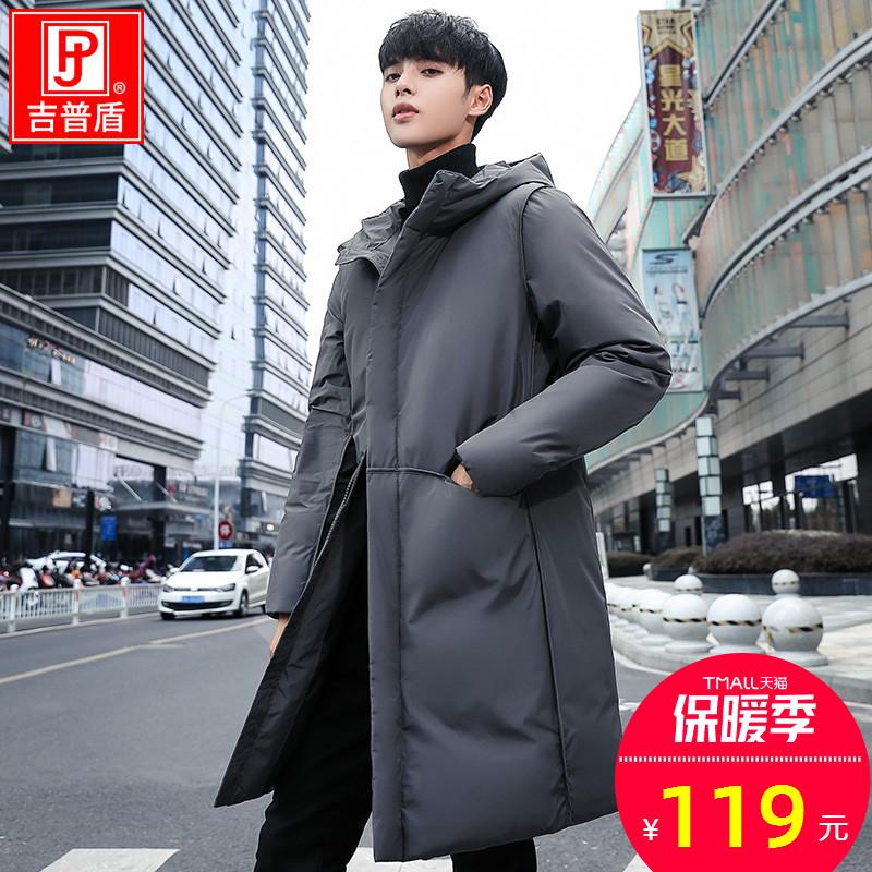 吉普盾2019冬季新款男士休闲羽绒服青年中长款加厚外套男装潮流