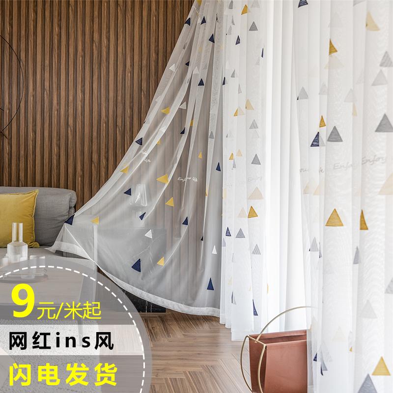 北欧现代ins纱帘成品 绣花欧式窗纱客厅卧室飘窗窗帘纯色阳台白纱