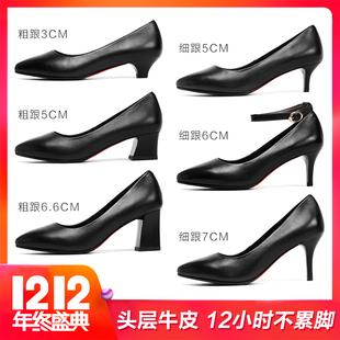 浅口真皮鞋高跟鞋中跟细跟粗跟尖