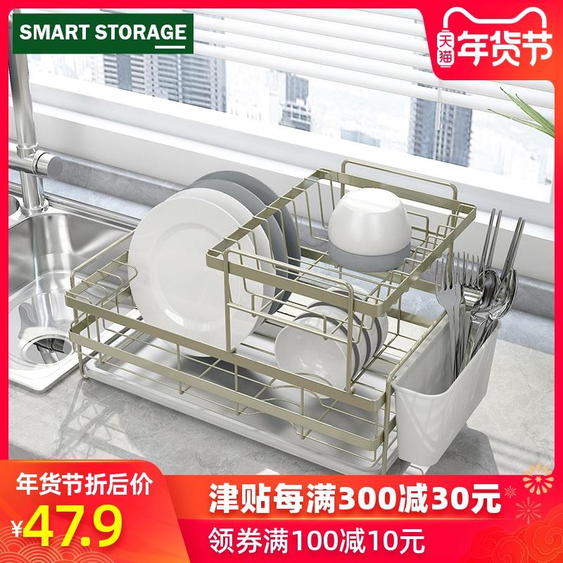 厨房碗碟架沥水架双层晾放碗筷碗碟碗盘置物架家用筷子勺子收纳架