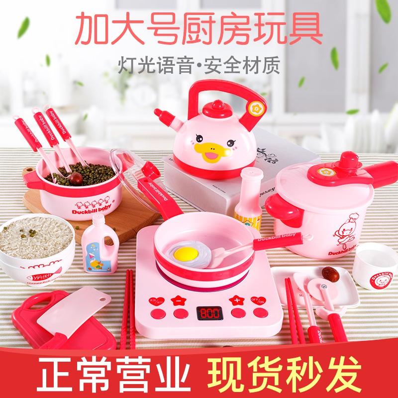 儿童过家家厨房玩具套装女孩仿真厨具煮饭宝宝做饭炒菜切水果女童