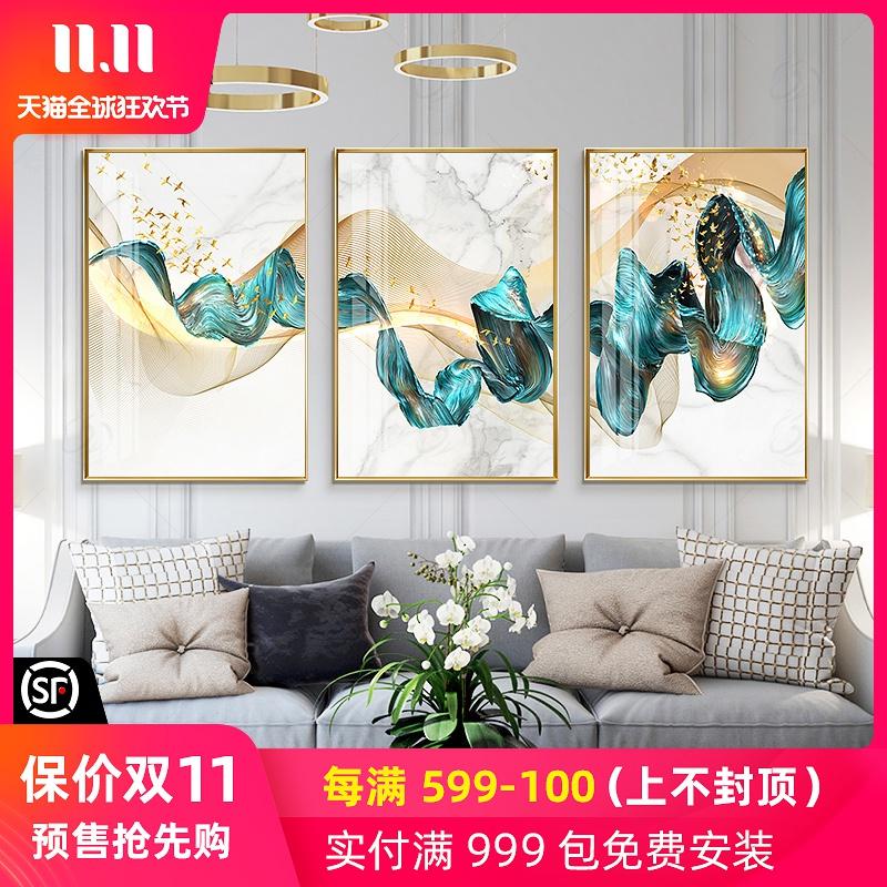 北欧轻奢风晶瓷画 客厅装饰画沙发背景墙抽象挂画现代装饰三联画