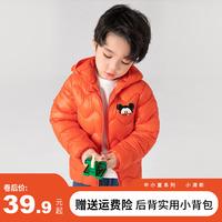 反季秋冬装男女童羽绒棉服2020新款洋气棉袄中小儿童宝宝棉衣外套