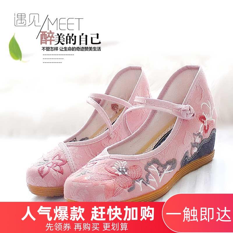 搭配汉服的高跟鞋子老北京带跟绣花布鞋女民族古风内增高软底新款满58元减3元
