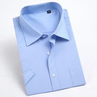 雅戈尔官方款夏季新款男装短袖衬