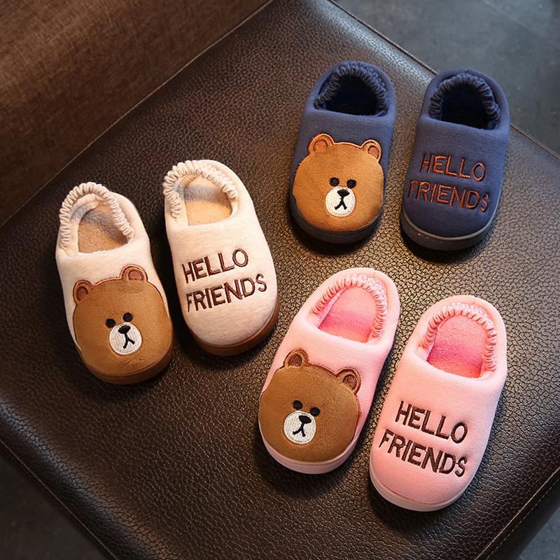 <b>宝宝拖鞋冬女1-3-8岁防滑婴幼儿室内女孩小童冬季</b>