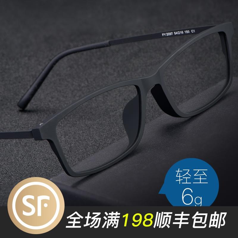 纯钛近视眼镜男潮舒适可配有度数眼镜框架全框大脸超轻眼睛近视镜
