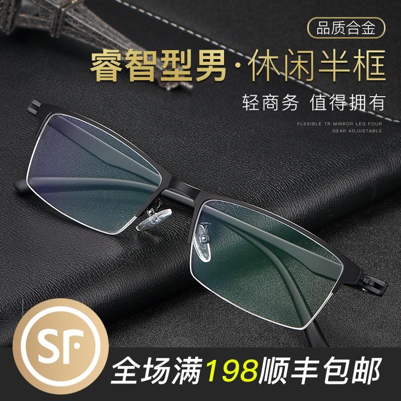 配眼镜近视加散光男款有度数大脸宽超轻大框变色眼镜男近视镜茶色