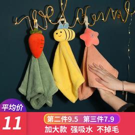 可爱韩国吸水挂式擦手巾创意手帕卡通厨房插手卫生间毛巾搽布加厚