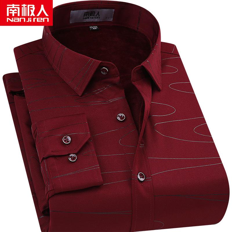 [¥148]南极人加绒加厚保暖衬衫男士长袖中年爸爸装暗红色本命年男衬衣冬