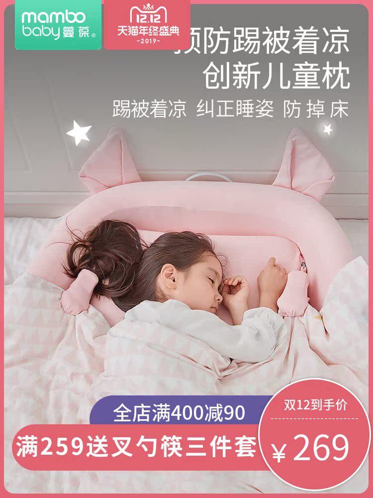 宝宝儿童防踢被神器夹子固定枕头睡觉护头秋冬中大童婴儿睡袋