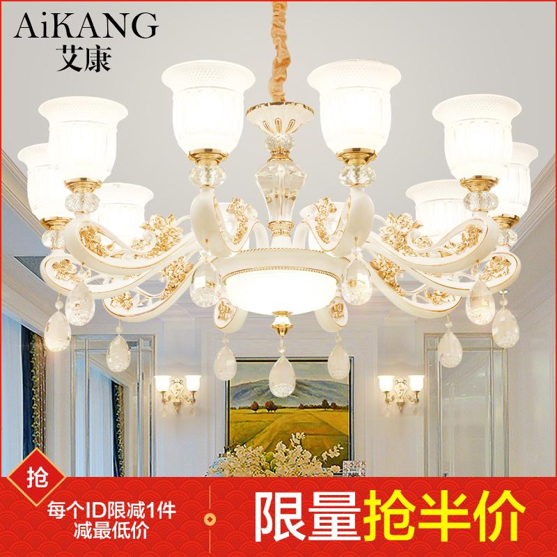欧式吊灯客厅水晶灯奢华锌合金现代简约卧室餐厅家用大气简欧吊灯