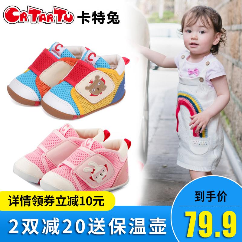 卡特兔男女宝宝透气网鞋1-3岁春秋夏季网面软底防滑2婴儿学步单鞋