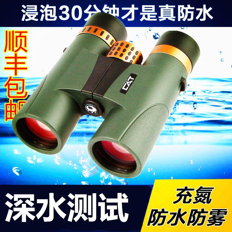 博冠金虎双筒望远镜 高倍高清广角大目镜微光夜视非红外