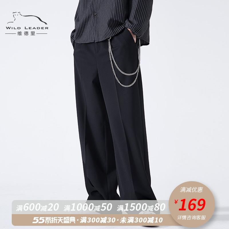 坠感西裤男阔腿裤直筒裤宽松裤子冰丝休闲长裤潮流垂感拖地西装裤