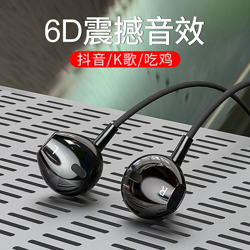 亮东方适用 苹果7耳机原装正品iPhone7plus/i7p//8/x入耳式XR/XS/MAX手机iphonex耳塞lightning扁头ipad八
