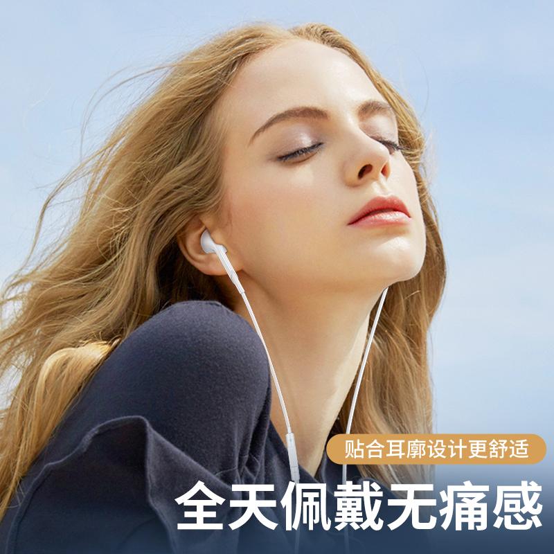 原装正品耳机适用于华为type-c/p20/p30/p40pro有线高音质入耳式nova5/7/6/4专用mate20荣耀原配接口v30正版