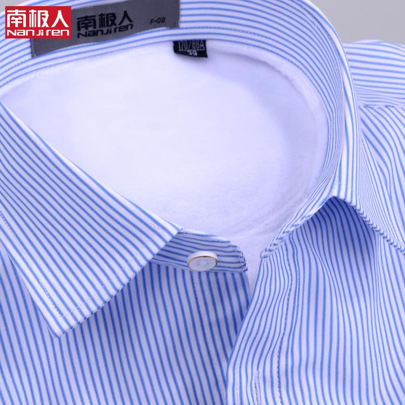 [¥143]南极人冬款男加绒加厚保暖衬衫蓝色条纹职业正装商务男装加棉衬衣