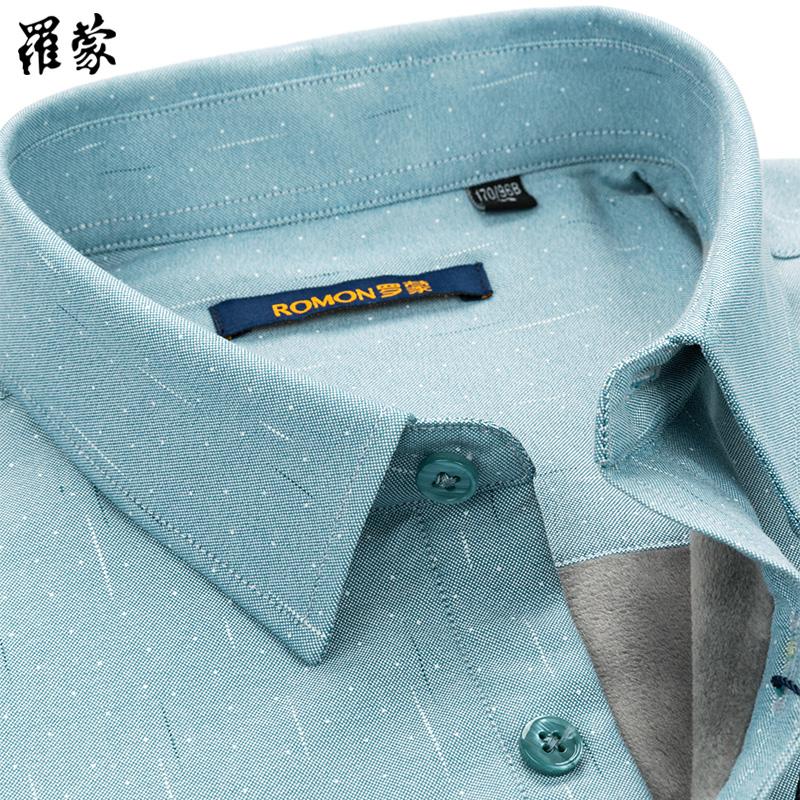 [¥144]罗蒙保暖衬衫男士长袖冬季加绒加厚绿色印花中青年时尚休闲衬衣潮