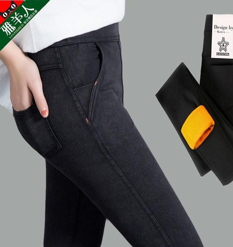 雅羊人打底裤外穿加绒加厚黑色大码女生小脚裤长裤有口袋铅笔裤子