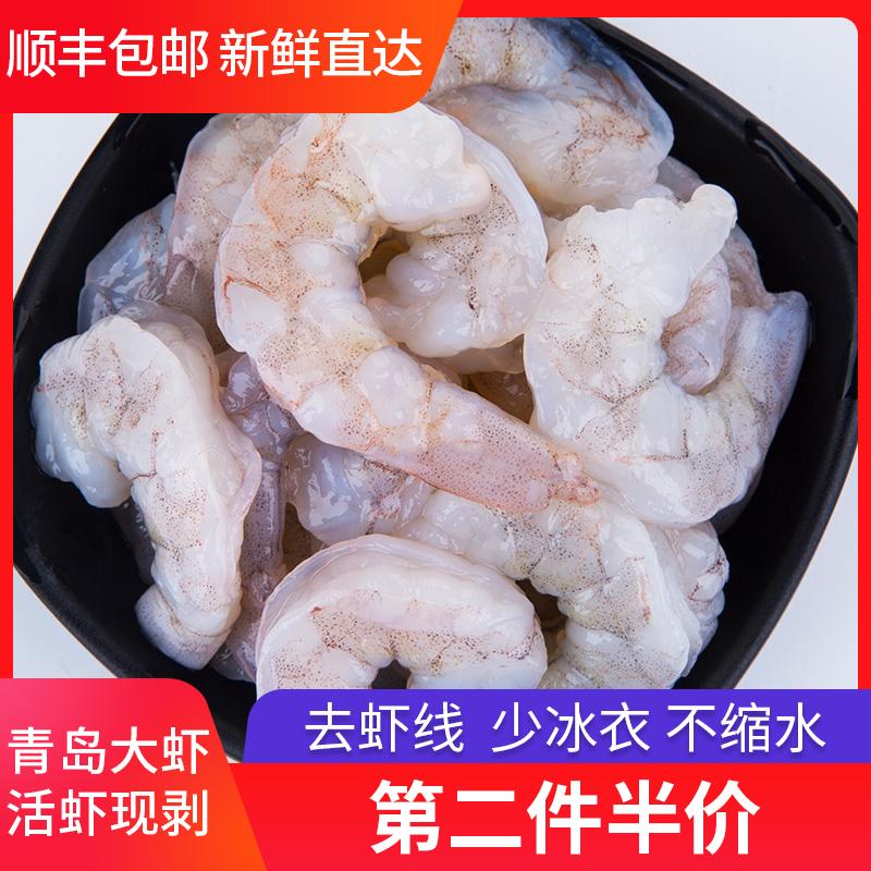 特级鲜冻虾仁冷冻新鲜包邮500g*2青虾仁新鲜虾仁野生海鲜虾仁生鲜