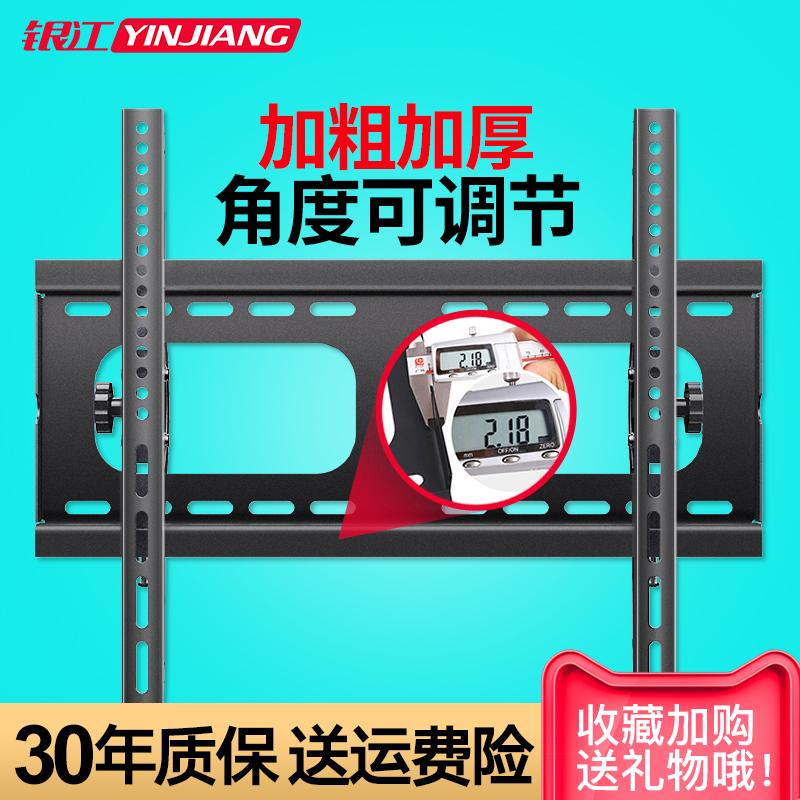 通用电视机挂架子TCL三星索尼小米4A32 50 55 65寸墙上支架壁挂件