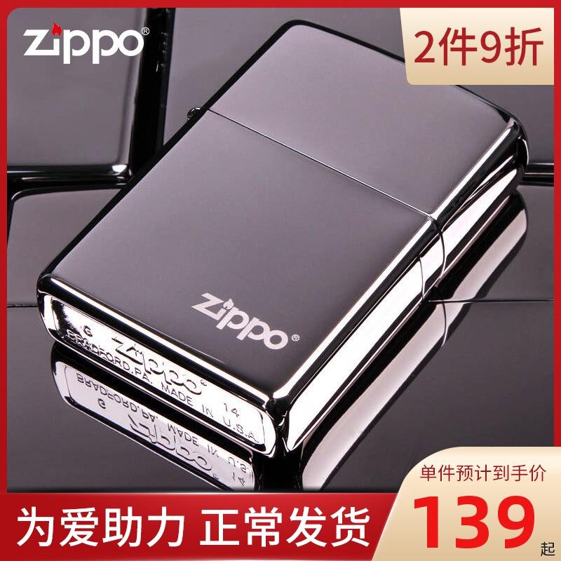 打火机zippo正版 收藏级 限量版zoop旗舰店男士火机定制刻字黑冰