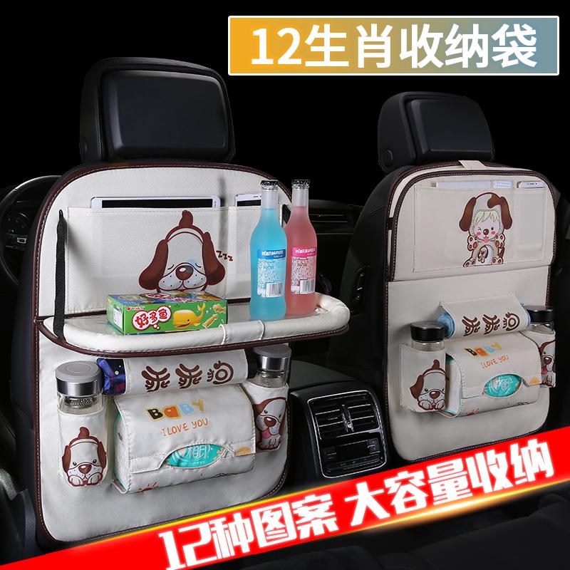 汽车椅背收纳袋车载置物袋座椅多功能挂袋折叠餐桌储物袋车内用品