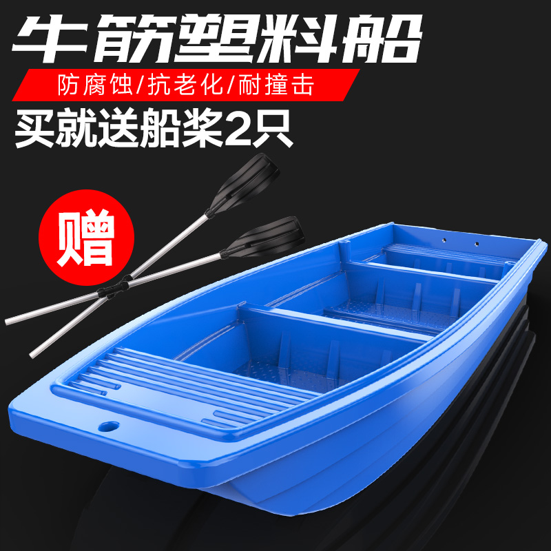 PE钓鱼船双层加厚捕鱼船养殖船冲锋舟打捞鱼塘小船渔船牛筋塑料船