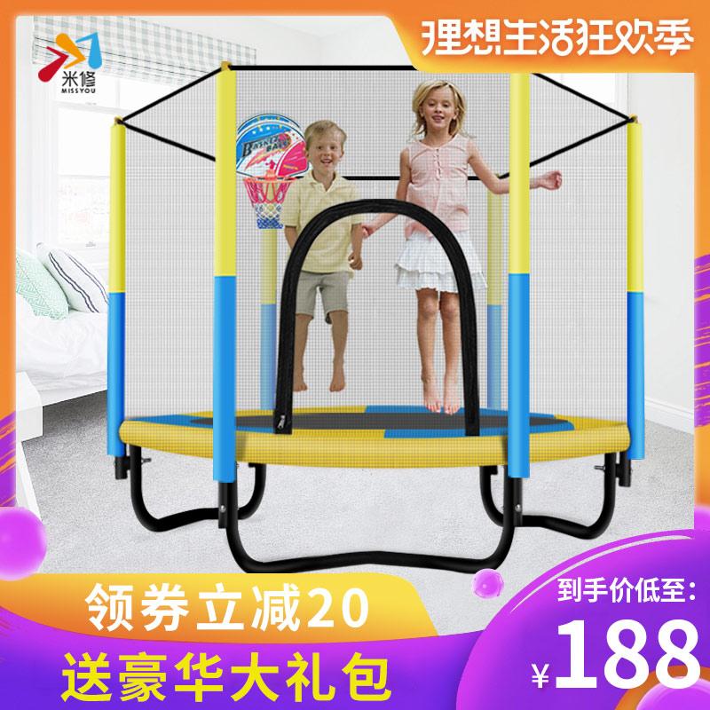 蹦蹦 家用 儿童 室内 宝宝 弹跳 小孩 成人 家庭 玩具 跳跳床