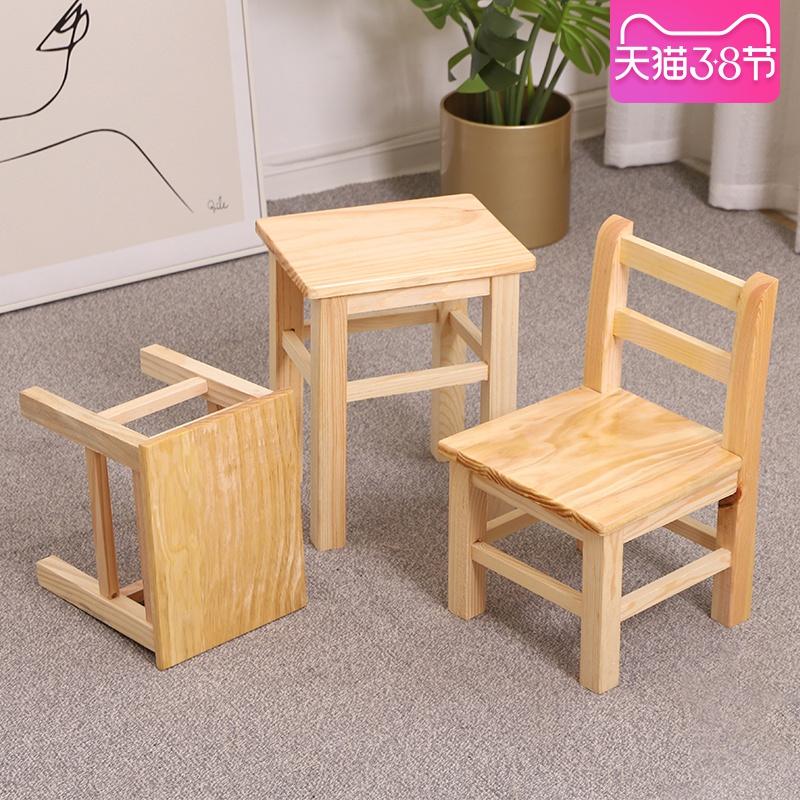 幼儿园儿童靠背椅实木家用凳子餐椅宝宝靠背小板凳木凳圆凳换鞋凳