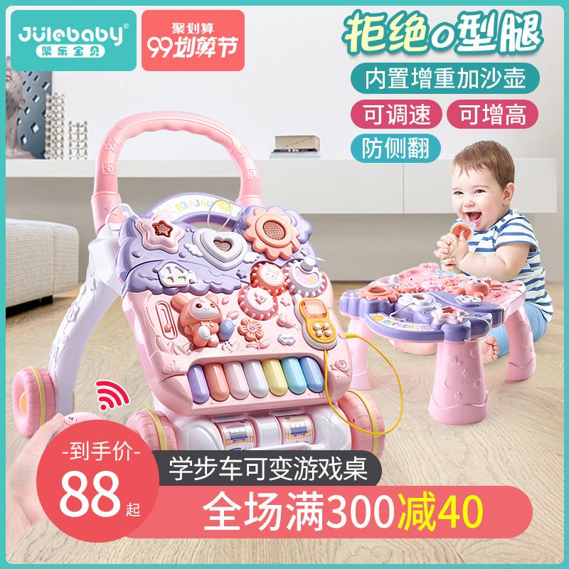 多功能宝宝学步车女孩手推车防o型腿儿童学走路助步神器婴儿玩具1