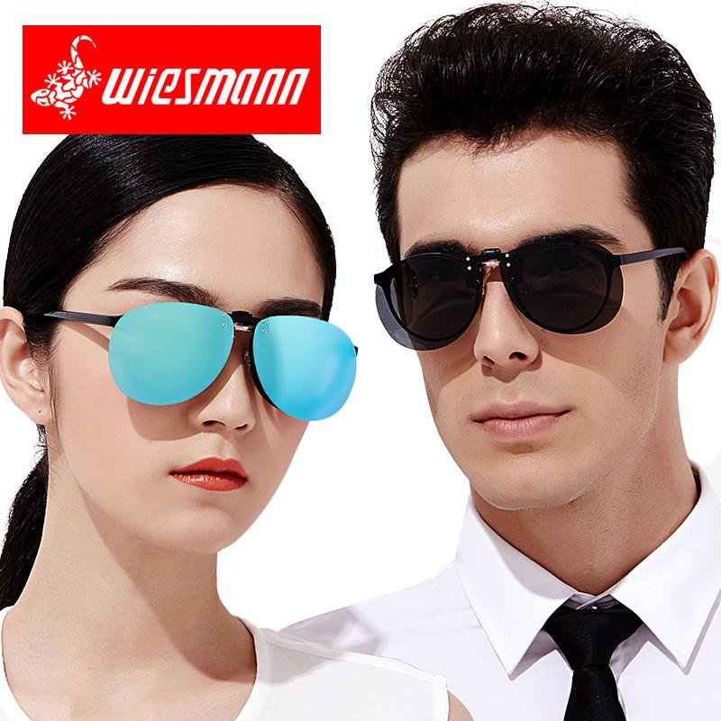 威兹曼墨镜夹片男女士偏光镜夹片式驾驶蛤蟆镜夜视近视太阳镜夹片