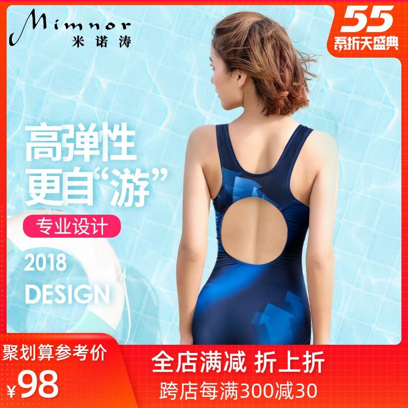 米诺涛2019新款专业游泳衣女运动训练平角速干连体保守遮肚显瘦