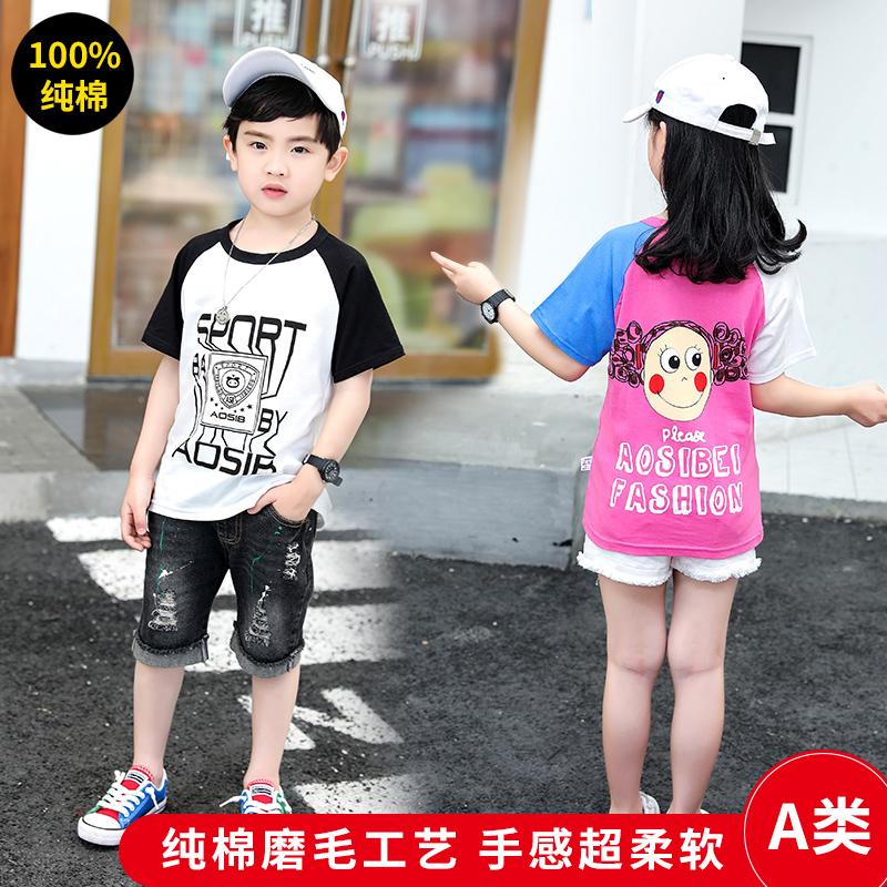 儿童纯棉T恤短袖上衣男童女孩夏装2020新款中大童韩版体恤潮休闲