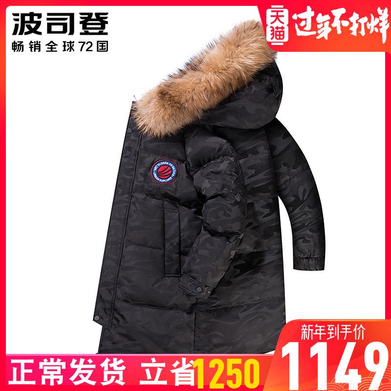 波司登羽绒服男士中长款极寒系列超长过膝盖官方旗舰店B80142149
