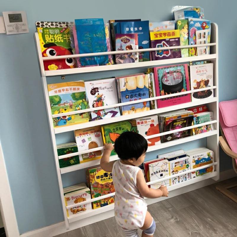 儿童上幼儿园家用超薄落地实木简易墙面绘本架宝宝壁挂书柜约书架